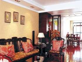 红火中式客厅装潢