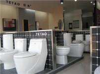 特陶卫浴的图片
