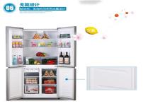 华日冰箱图片