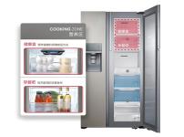 三星冰箱相关图片