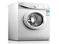 美的洗衣机图片