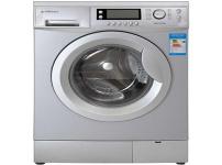 美菱洗衣机图片