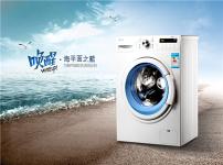 吉德洗衣机相关图片