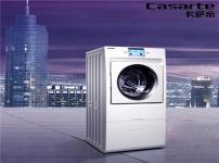 卡萨帝洗衣机相关图片