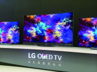 LG电视的图片