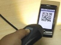 二维码扫描仪图片