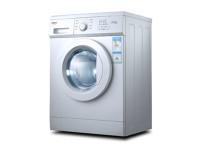 格兰仕洗衣机图片