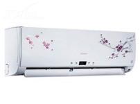 节能环保空调图片
