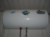 光芒热水器图片
