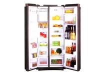 长岭冰箱图片