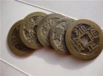 五帝钱的图片