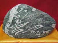 泰山石图片