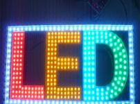 LED外露灯图片