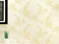 德尔菲诺壁纸图片
