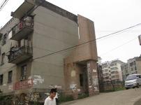 旧房子图片