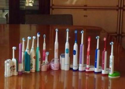 电动牙刷品牌