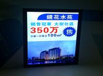 LED超薄灯箱图片