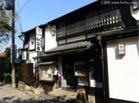 日本民居的图片