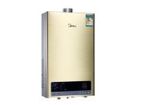 天然气热水器图片