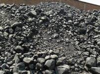 煤沥青图片