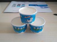 冰之乐酸奶机的图片