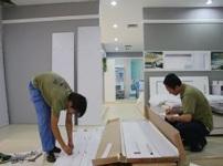 家具补漆图片
