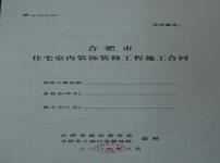 合同签订流程图片