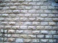 鲁灰石材图片