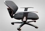 美时电脑椅