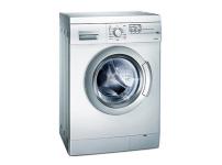 海棠洗衣机图片