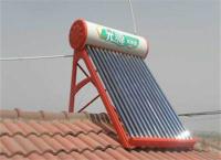 光源太阳能