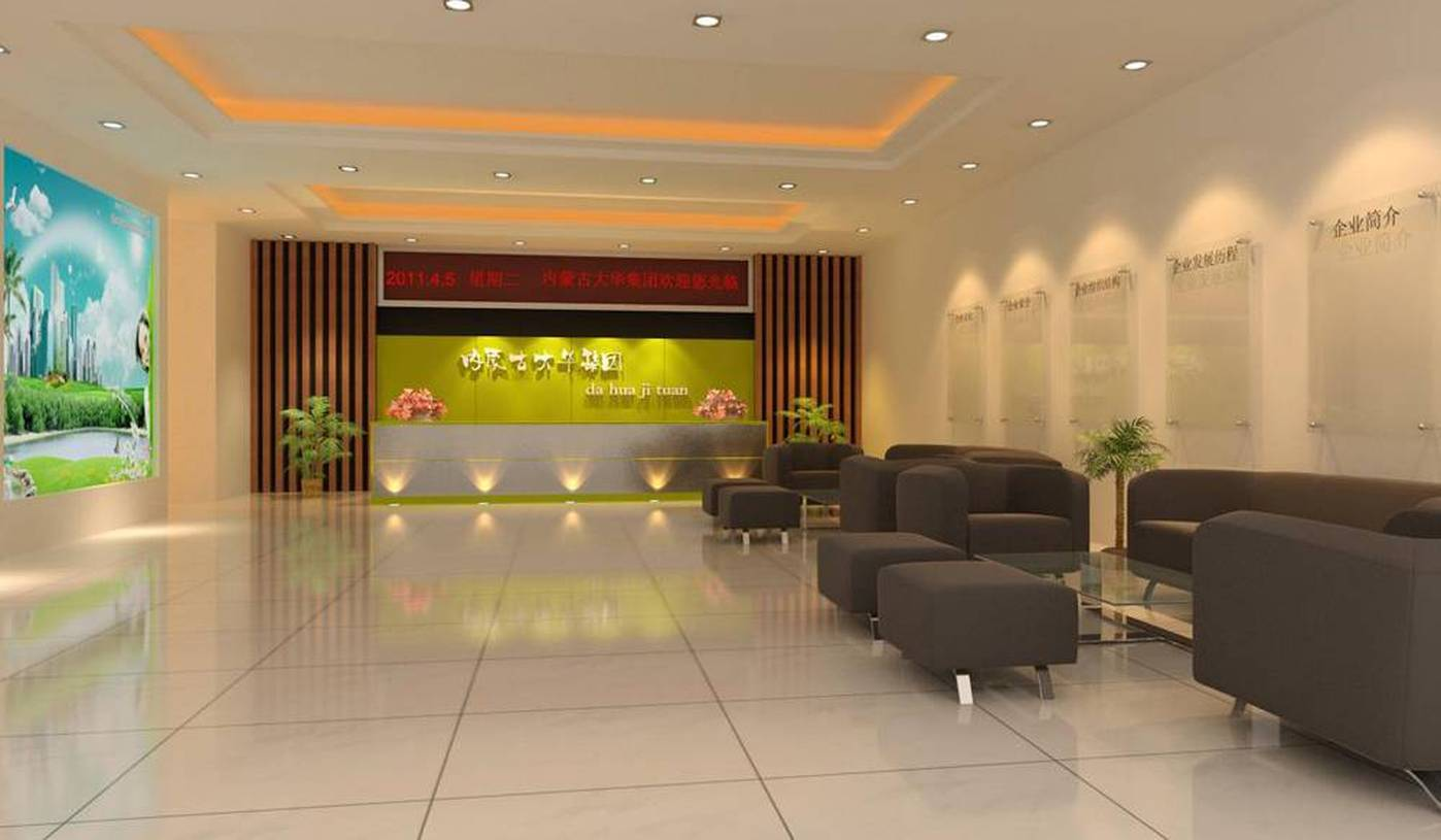 现代简约风格大厅背景墙装修效果图-现代简约风格沙发