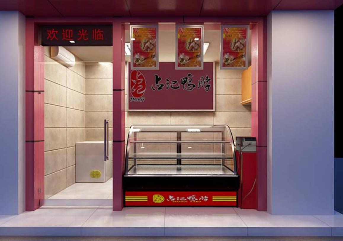 簡約風格熟食店裝修效果圖-簡約風格展柜圖片
