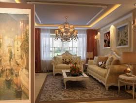 欧式风格三居室客厅沙发背景墙效果图
