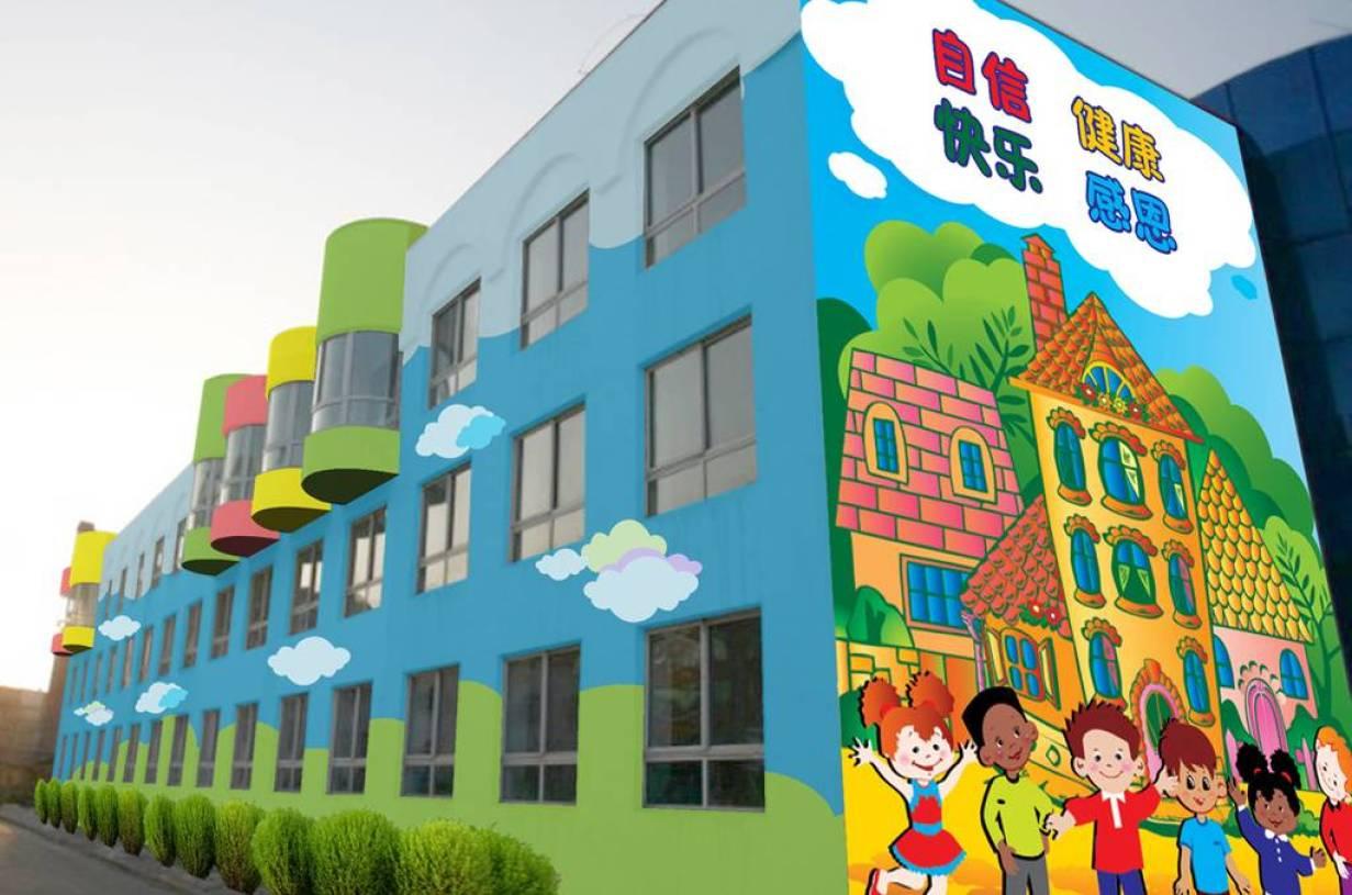 现代风格幼儿园外墙设计图片
