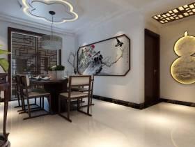 138㎡三居室新中式风格餐厅背景墙装修效果图-新中式风格实木餐桌图片