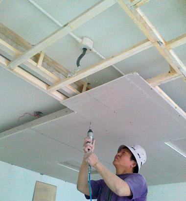 木工吊頂裝修攻略