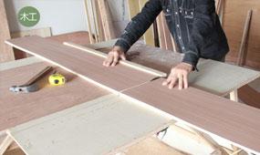 最详细的木工施工流程
