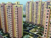 最新杭州公租房申请条件和配租原则