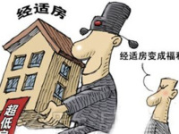 2015年杭州申购经适房需要哪些条件?