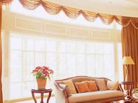 窗帘安装的具体步骤