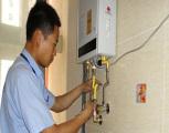 电热水器安装大法  快来看看吧