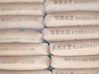 华润水泥多少钱一吨? 华润水泥价格