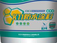 卫生间装修防水涂料哪家强?