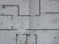 装修量房要量哪些?