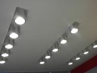 led灯具优势及安装时注意事项