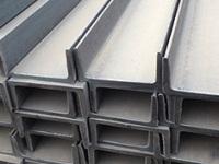 槽钢生产厂家哪些比较好?槽钢生产厂家推荐