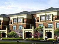 联排别墅的建筑特点和选购注意事项