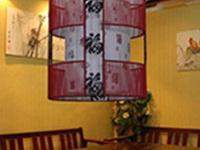 家居风水大揭秘 餐厅走廊灯的风水讲究