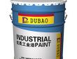 油漆稀释剂价格如何?